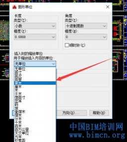 导入Revit的CAD图纸太小怎幺修改 cad图纸太小怎幺办