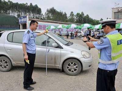 交通事故可分为四种等级 交通事故分为