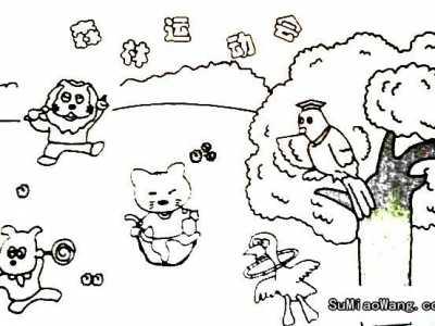 小动物运动会儿童画简笔画 小小运动会简笔画