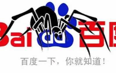 搜索引擎蜘蛛的爬行规律 蜘蛛的运动规律图片