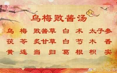 北京卫视养生堂20180504真人养生调好升降护脾胃 北京台养生堂治胃病