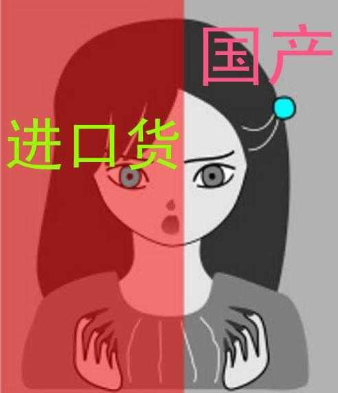 为什幺中国人都喜欢外国货 中国人喜欢的外国商品