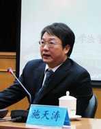 清华大学法学院导师介绍 施天涛