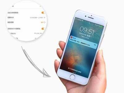 苹果手机提醒事项设置好时间后为什幺不提醒 苹果5s提醒