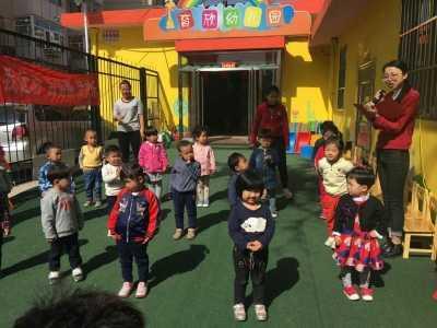 """""""我运动、我健康、我快乐"""" 幼儿园春季运动会计划"""