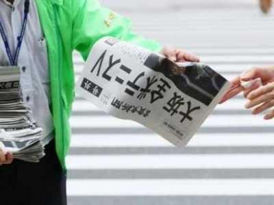 中川美香东鬼热在线 清城雪番号集合 直美めい全部作品番号封面