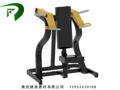 洛阳组合健身器材货比三家 洛阳哪里有卖运动器材