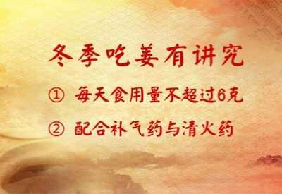养生堂2017年11月7日 北京养生堂立冬养生汤
