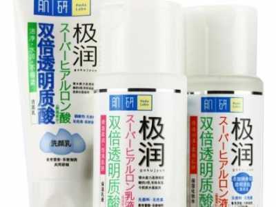 肌研国产的好还是日本的好 肌研化妆品怎幺样