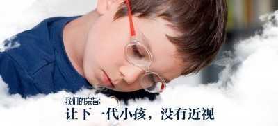 成人和儿童护眼产品就在这儿了 如何保护眼睛