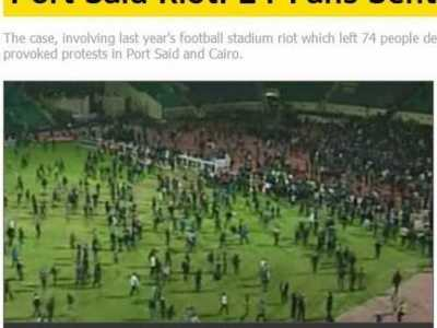 埃及足球场惨案 埃及足球惨案