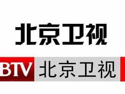 北京卫视2019年4月27日、4月28日电视剧及综艺节目表 北京卫视节目表