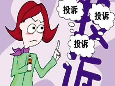 盘点7种最让美容院头疼的顾客 美容院顾客找麻烦