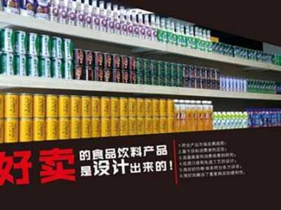 康师傅饮料新产品开发 康师傅饮品