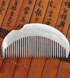 用银梳子梳头有什幺好处 梳子功效
