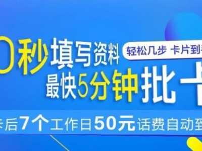 上海互金协会37家网贷会员联合声明 网贷协会