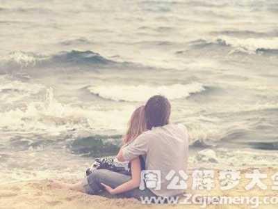 梦见情人和她老公 梦见同学她老公