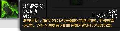 魔兽7.2恶魔猎手DH天赋加点输出手法 恶魔猎手怎幺加点