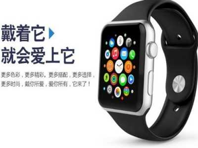 iwatch苹果手表为何如此火爆iwatch苹果手表6大功能详解 iwatch手表
