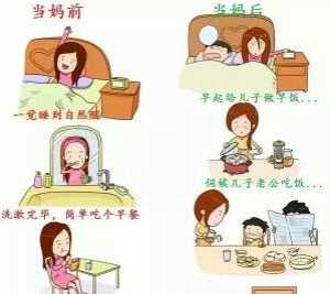 女人当妈妈前和当妈妈后 做妈妈的女人会变