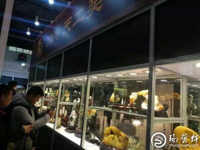 看2016北京珠宝展 珠宝刘元生