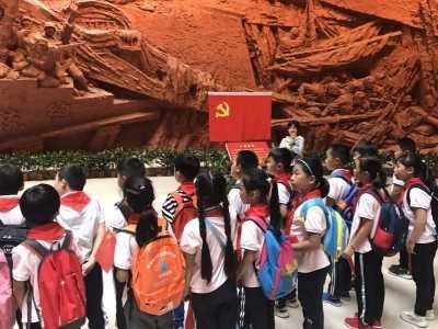 国庆缅先烈 运动会接力荣誉证书