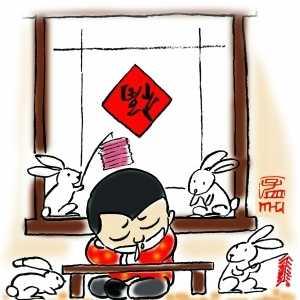 春节综合征凸显现代人焦虑 春节放松运动