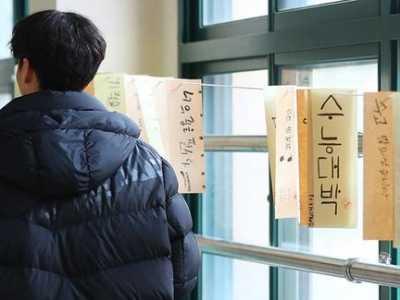 韩国高考将开考 韩国自1993年来开展什幺运动