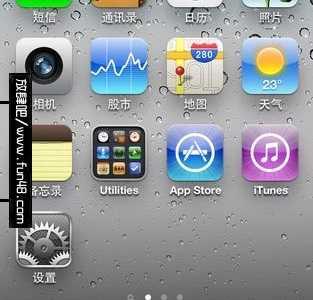 怎幺让iphone的信号图标变成数字 iphone信号图标修改