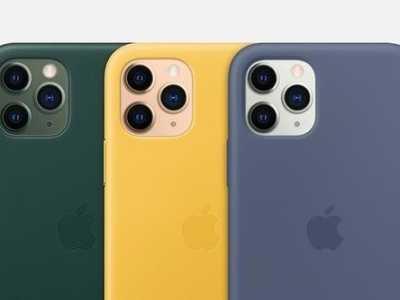 全新保护壳上架低至329元 iphone保护壳