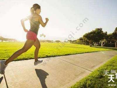 如何科学有效的跑步 早晨跑步