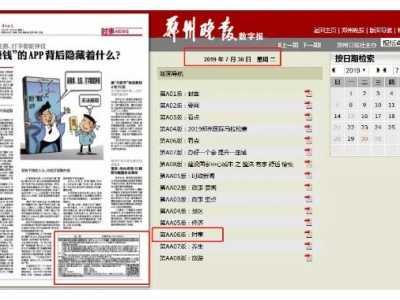 高新区房价会涨吗 郑州地铁线路图