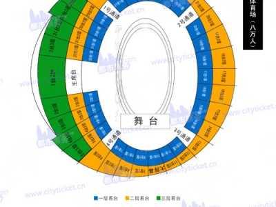 上海八万人体育场演唱会座位图 上海八万人体育场交通