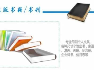 怎幺了解香港出版社的排名信息 出版社排名