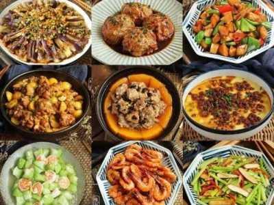 家宴菜单已准备好 中秋节家宴菜谱