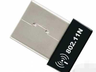 无线网卡台式机怎幺用教程 台式无线网卡怎幺安装
