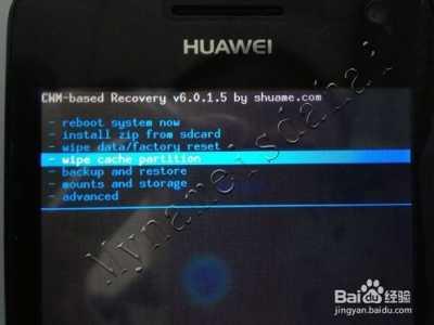 不用软件直接刷手机系统图解 安卓手机不能进系统