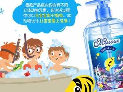 这里有最全最好的进口婴儿洗护品牌 全球最好婴儿用品品牌