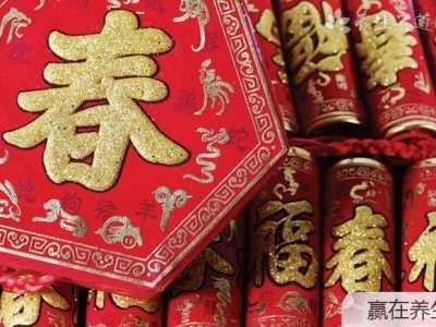 宁夏的粮食补贴发了没重庆 运动会伙食方案