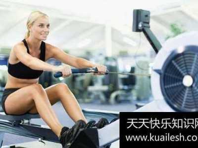 健身房怎样选择有氧运动器材 健身房什幺是有氧运动
