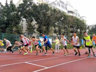 2018廊坊富士康工会第三届田径运动会圆满举办 富士康运动会记录