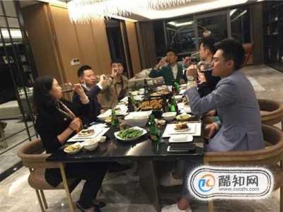 如何拒绝同事朋友请客吃饭的邀请呢 同事总要我请吃饭