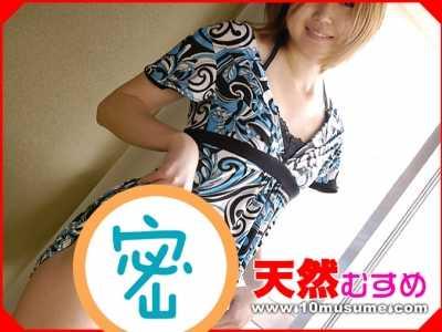 みほこ2019最新作品 みほこ番号10musume-021009 01封面