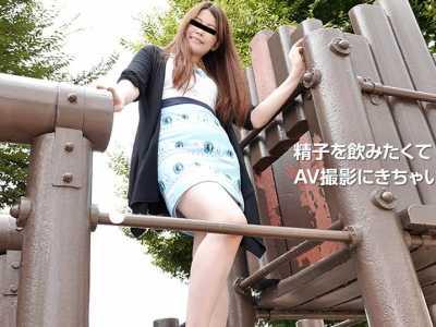 まさき2019最新作品 まさき番号10musume-021217 01封面