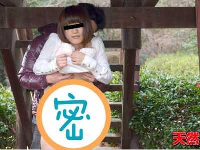 里中えり2018最新作品 里中えり10musume系列番号10musume-071313 01封面