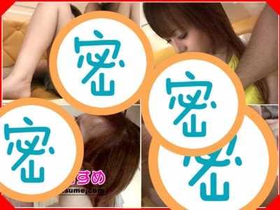素人爱海作品全集 素人爱海番号10musume-072407 01封面