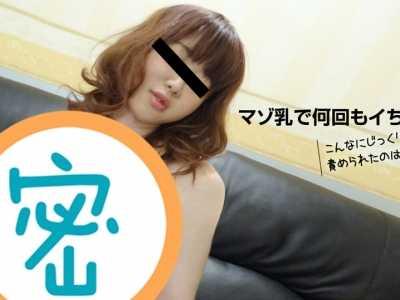 豊崎かなえ作品番号10musume-080117 01迅雷下载