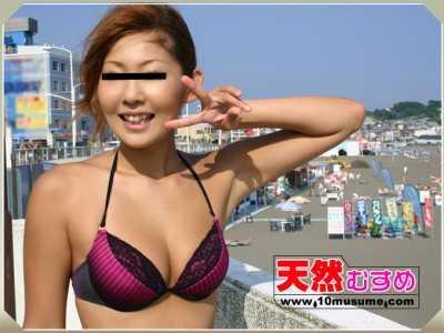素人ゆう番号10musume-092707 01在线播放