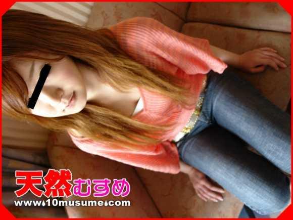 松木ゆきな番号10musume-092708 01在线观看