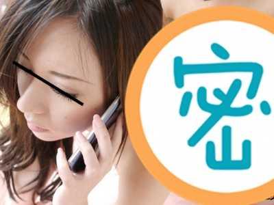 生稲花歩番号10musume-122714 01迅雷下载